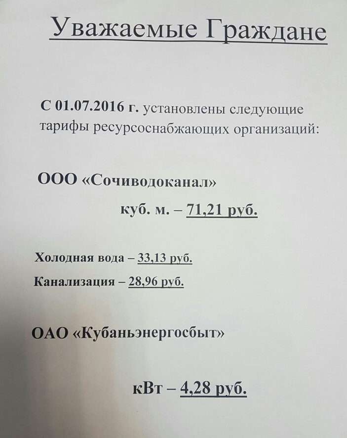 20170113_111756